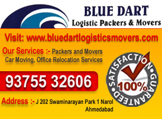 Packers and Movers in Junagadh